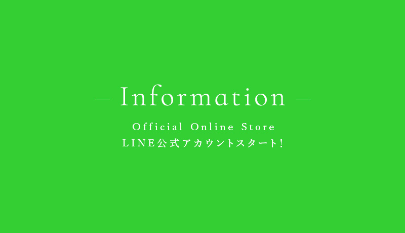 Official Online Store LINE 公式アカウントスタート!