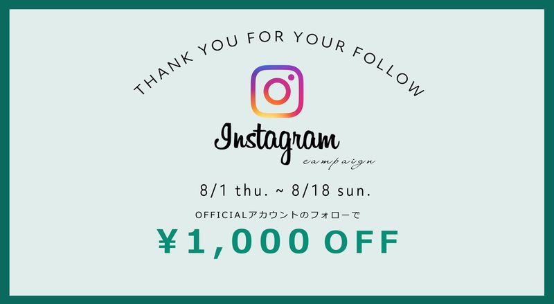 instagram follow Campaign!!