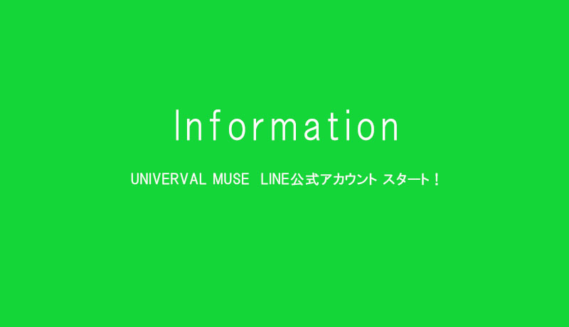 UNIVERVAL MUSE LINE公式アカウントスタート!!