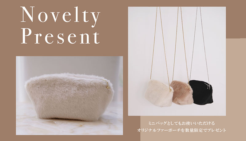 11.12 tue. ~ Novelty Present