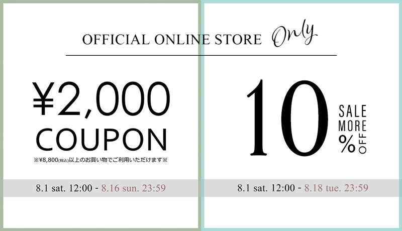 【OFFICIAL ONLINE STORE】¥2,000クーポン&SALEmore10%OFF