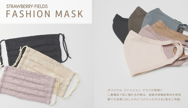 【Original Fashion MASK】