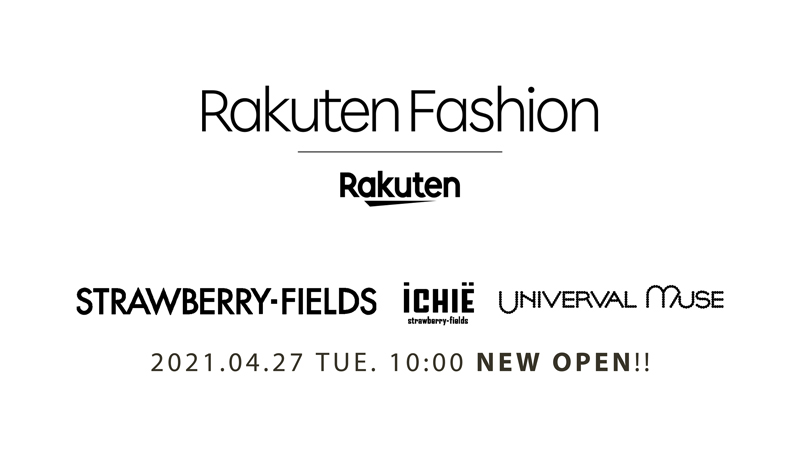Rakuten Fashion OPEN!!